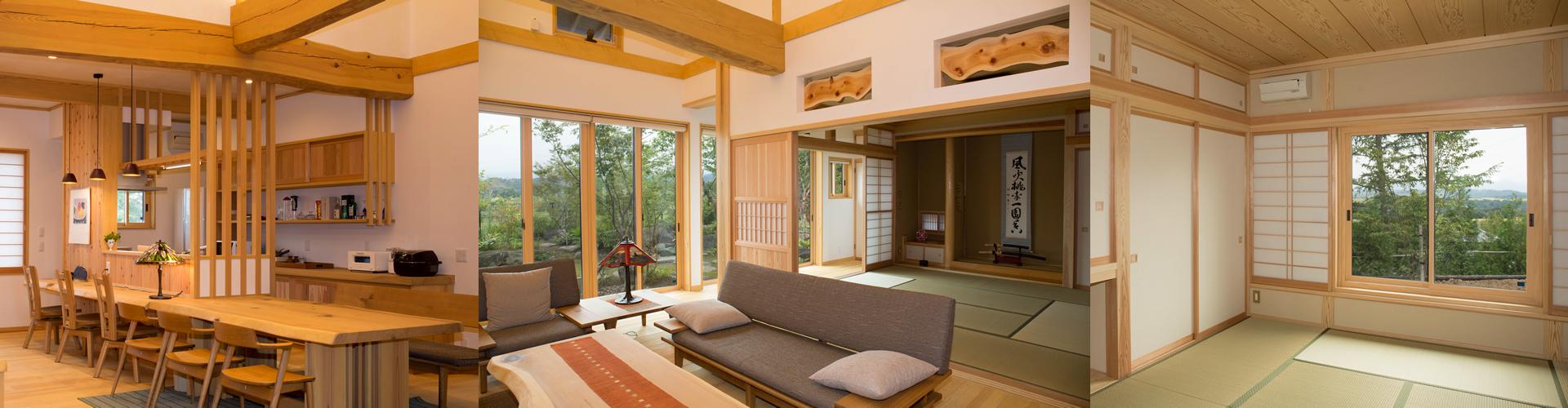 自然素材を生かした家造り